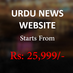 Urdu_News_Website